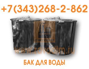 Баки для воды по индивидуальным размерам