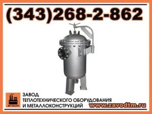 Фильтр жидкостный ФСЖ