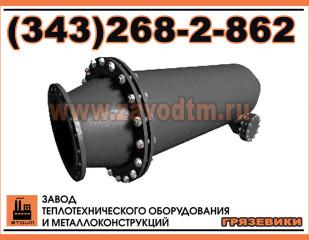 Грзевик ТС-566 Ду 1200 Ру 16
